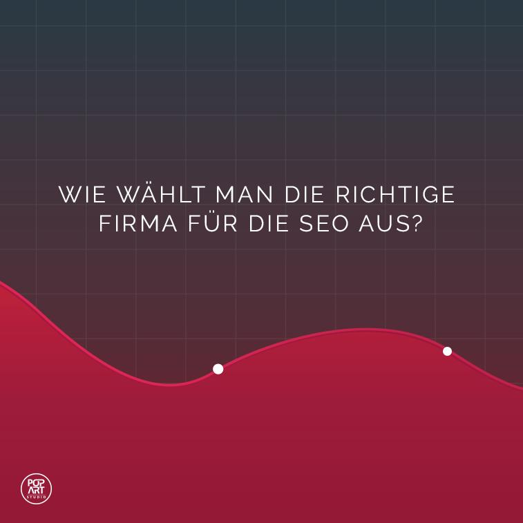 Suchmaschinenoptimierung: Wie wählt man die richtige Firma für die SEO aus?