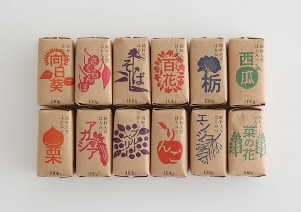 Verpackung organische Produkte23