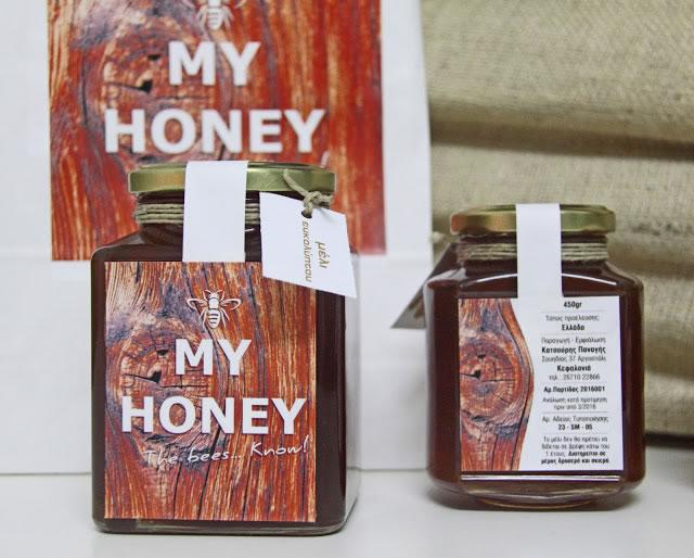 Etiketten für Honig my honey 1