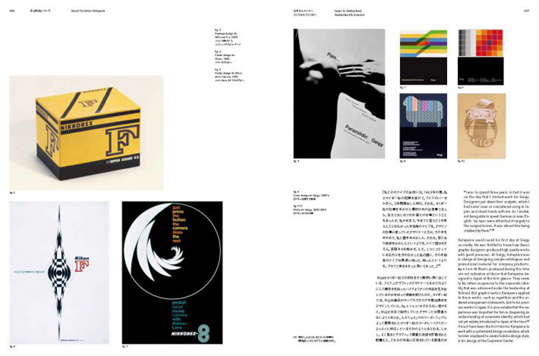 Idea-magazine-inside