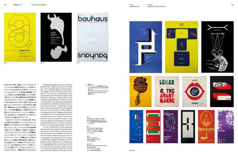 Idea-magazine
