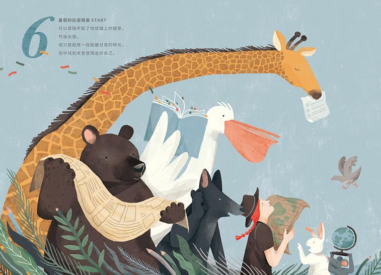 Illustrierter Kalender Nani Book Design und Illustration