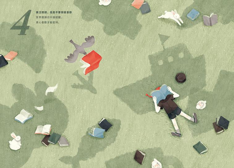 Illustrierter Kalender Nani Book by Dyin Li Taiwan