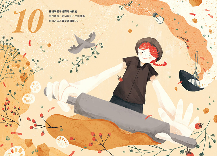 Illustrierter Kallender Nani Book Design Taiwan