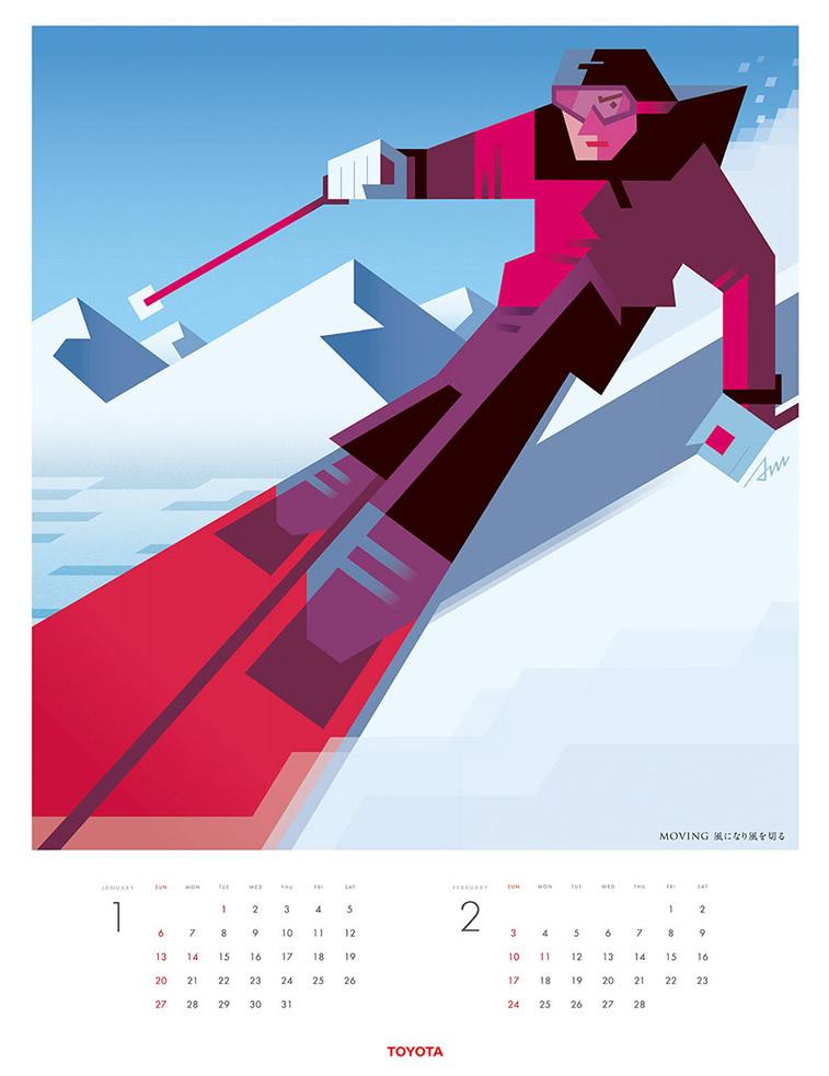 Takahashi toyota calendar design