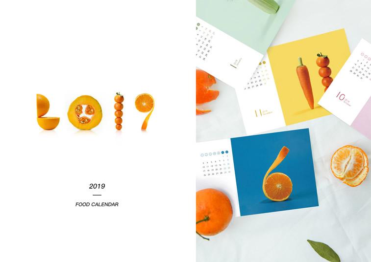 cuihua xiaopai kalender