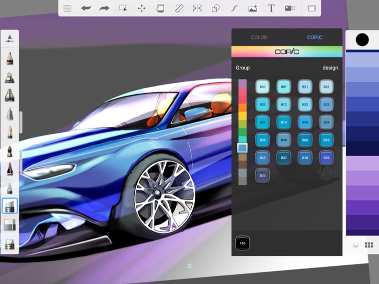 Sketchbook Anwendung